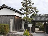 藤樹書院(滋賀県高島市)