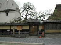 古義堂(京都府京都市)